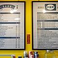 清水茶香沙鹿店menu (1).JPG