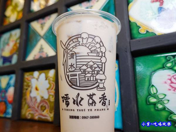 燕麥奶茶-清水茶香沙鹿店 (3).jpg