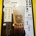 黑糖珍珠鮮奶-清  (3).JPG