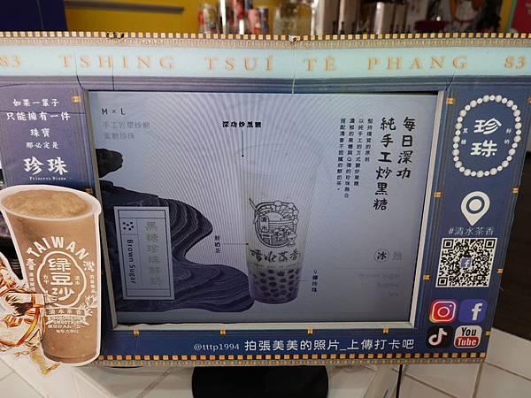 黑糖珍珠鮮奶-清  (2).JPG