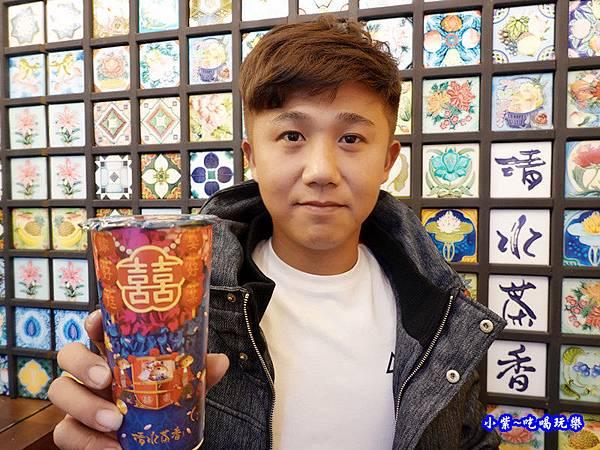 囍茶杯-清水茶香沙鹿店.jpg