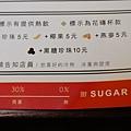 加料區清水茶香沙鹿店.JPG
