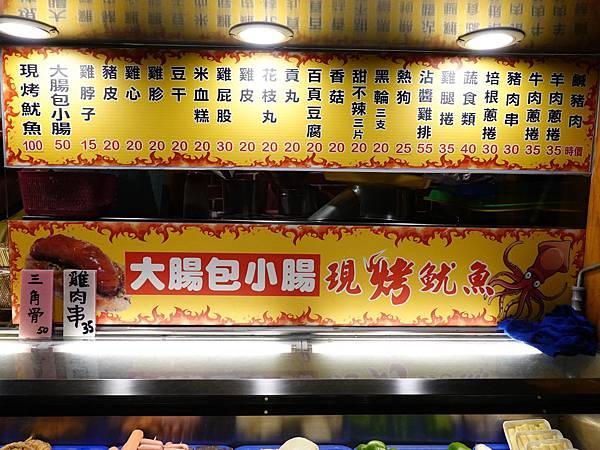 玉里拼經濟大腸包小腸烤肉攤4.JPG
