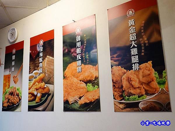 皇家貴族派玉里店  (8).jpg