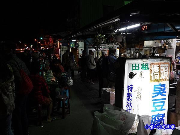 花蓮美食-2訪-玉里橋頭臭豆腐 (6).jpg