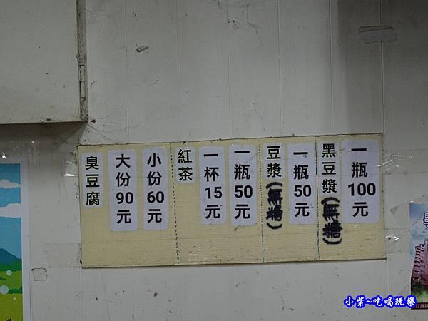 花蓮美食-2訪-玉里橋頭臭豆腐 (9).jpg