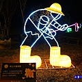 和平快樂田園燈區-2020集集燈會  (14).jpg