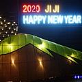 集集火車站-2020集集燈會 (7).jpg
