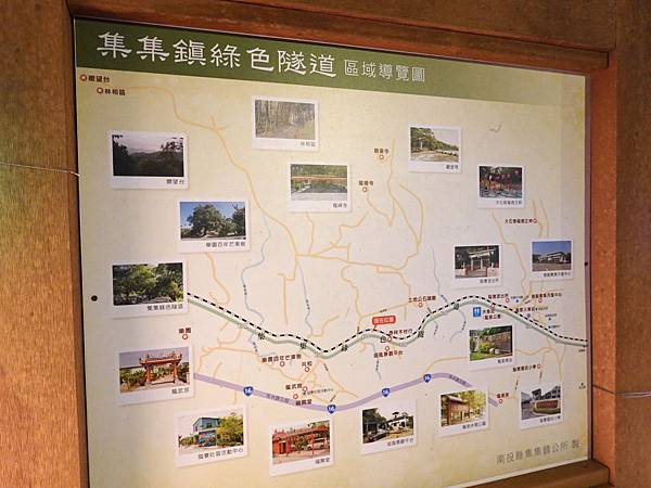 集集綠色隧道導覽地圖.jpg