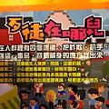 集集火車站-2020集集燈會 (4).JPG