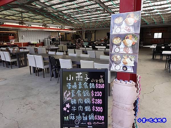 3號停車場-玉峰製茶所。草坪頭櫻花季 (3).jpg