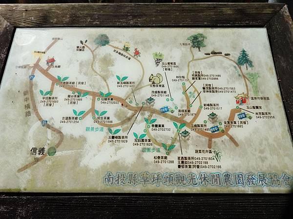 草坪頭觀光茶園民宿地圖.JPG