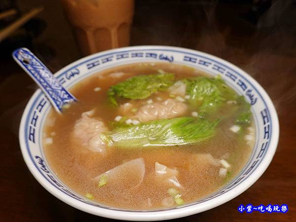 水餃湯-雲吞世家  (3).jpg