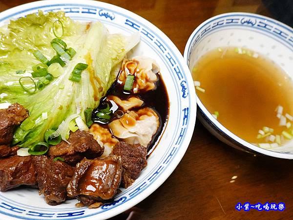 雲吞牛腩特製醬撈麵(乾麵-雲吞世家  (4).jpg