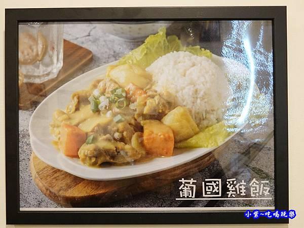 葡國雞飯-雲吞世家 (3).jpg