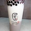 奌頭奶茶-茶本味沙鹿成功店 (2).jpg