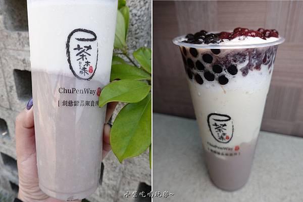 奌頭奶茶-茶本味沙鹿成功店 (1).jpg