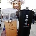 青檸玫瑰飲-茶本味沙鹿成功店 (3).jpg