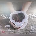 百分百芋泥手搖飲品項-茶本味沙鹿成功店.JPG