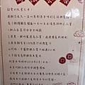 茶本味甜品茶飲販賣所-沙鹿成功店 (5).JPG