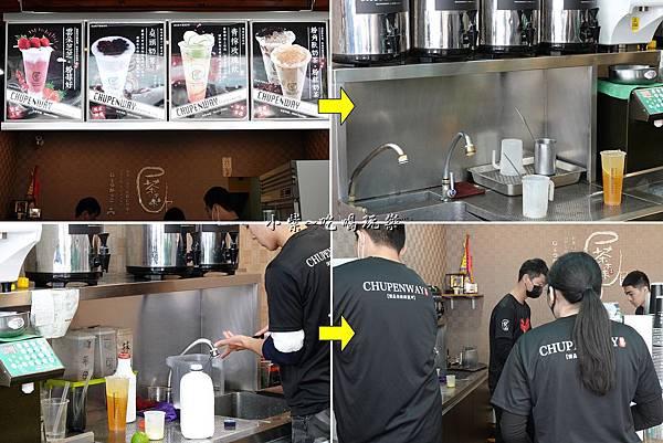 茶本味甜品茶飲販賣所-沙鹿成功店.jpg