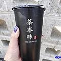 閨蜜紅茶-茶本味沙鹿成功店5.jpg