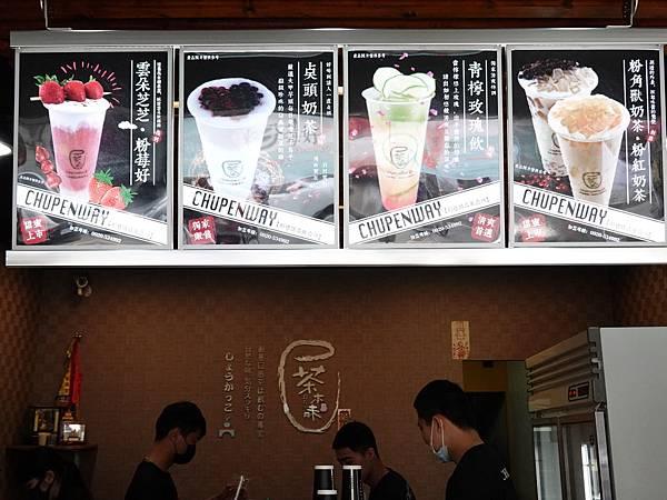茶本味甜品茶飲販賣所-沙鹿成功店 (2).JPG