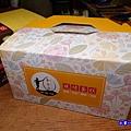 小盒-蛋金固古早味蛋糕.jpg
