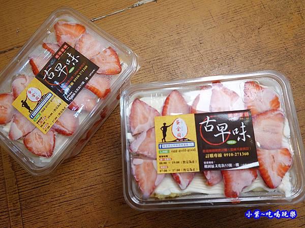 草莓盒子蛋糕-蛋金固古早味蛋糕  (1).jpg