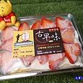 草莓盒子蛋糕-蛋金固古早味蛋糕  (2).jpg