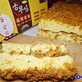 葱花肉鬆-蛋金固古早味蛋糕 (5).jpg