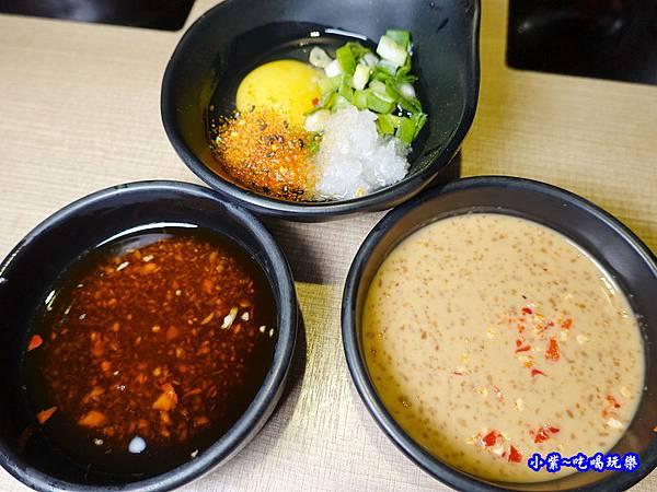 3種特調沾醬-本燔野菜農場.jpg