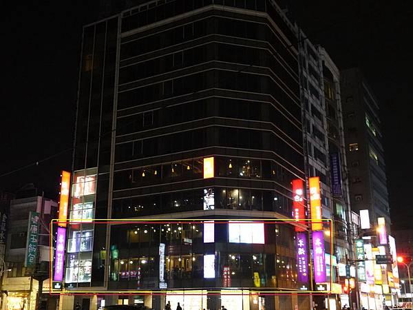 中壢-本燔野菜農場 (2).JPG