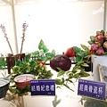 結婚紀念禮、禮券禮-本燔野菜農場.jpg