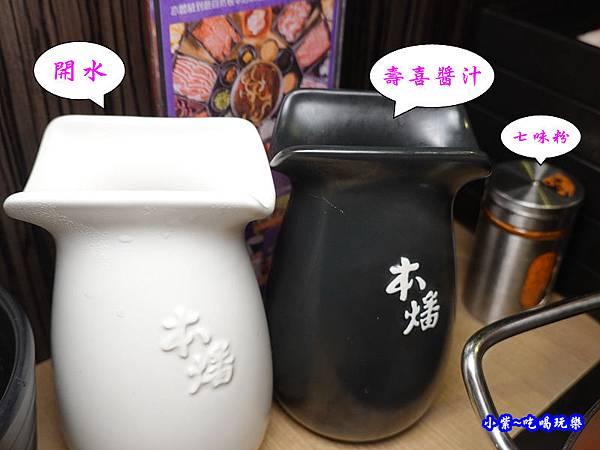 壽喜燒專用-本燔野菜農場.jpg