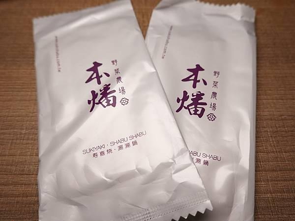 濕紙巾-本燔野菜農場.jpg