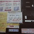 花蓮-戴記扁食有限公司 (1).JPG