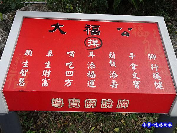 台東-男人之石許願池 (1).jpg