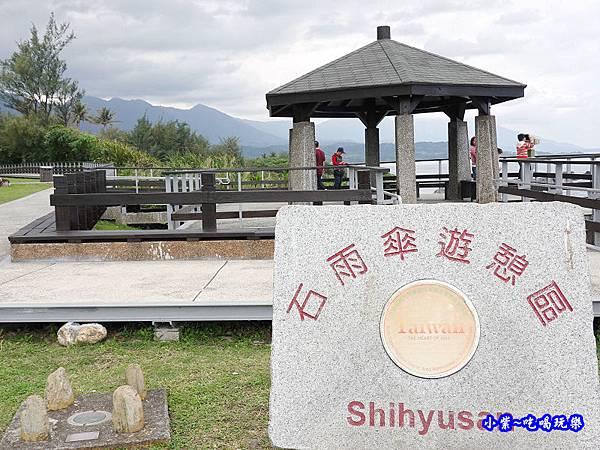 台東-石雨傘遊憩區3.jpg