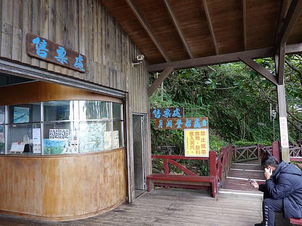 花蓮月洞遊憩區 (6).JPG