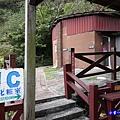 花蓮月洞遊憩區 (13).jpg