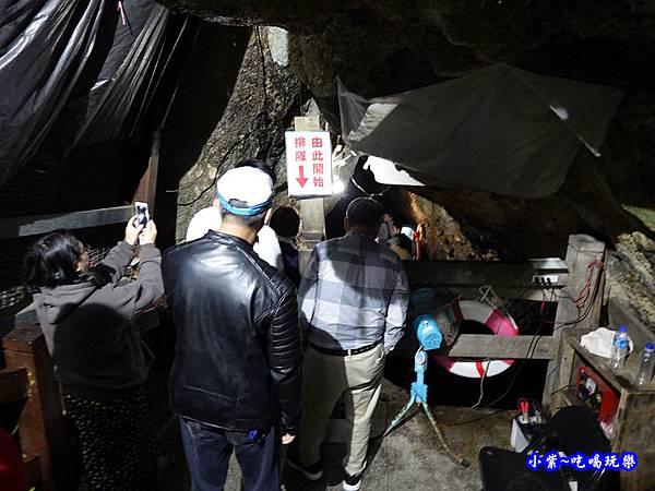 花蓮月洞遊憩區 (17).jpg