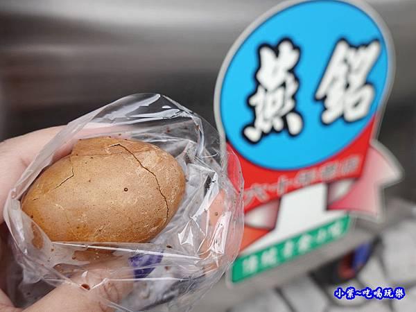花蓮燕銘茶葉蛋  (3).jpg