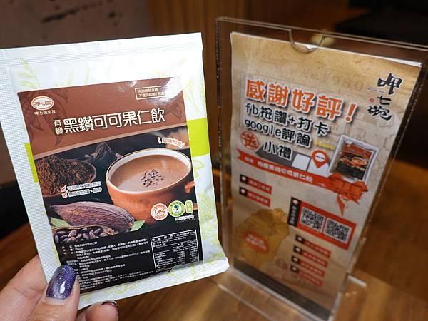 呷七碗淡水店 (15).JPG