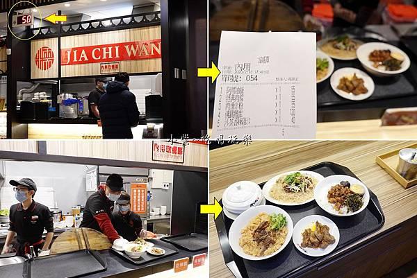 呷七碗淡水店取餐方式.jpg