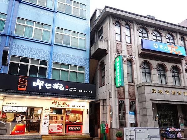 呷七碗淡水店 (22).JPG