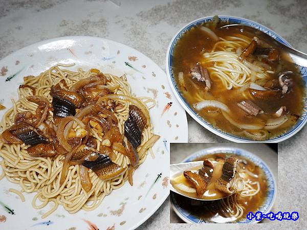 北港-炒鱔魚麵(乾)0.jpg