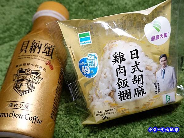 全家超級大麥-日式胡麻雞肉飯糰  (5).jpg