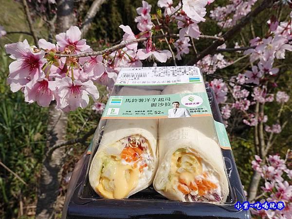 全家超商-馬鈴薯洋芋起司握沙拉 (1).jpg