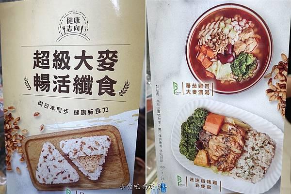 超級大麥暢活纖食-全家便利商店.jpg